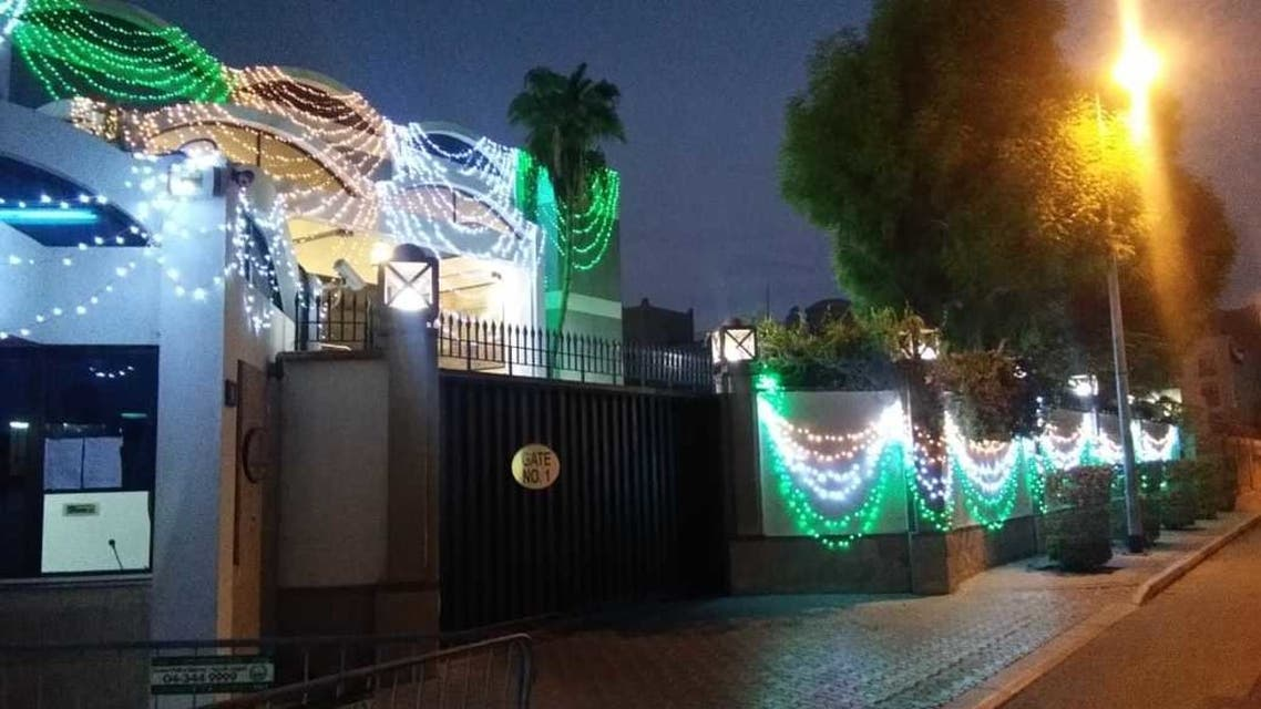 The Indian Consulate in Dubai pictured on the eve of India's 74th Independence Day. (Photo via @cgidubai/Twitter)