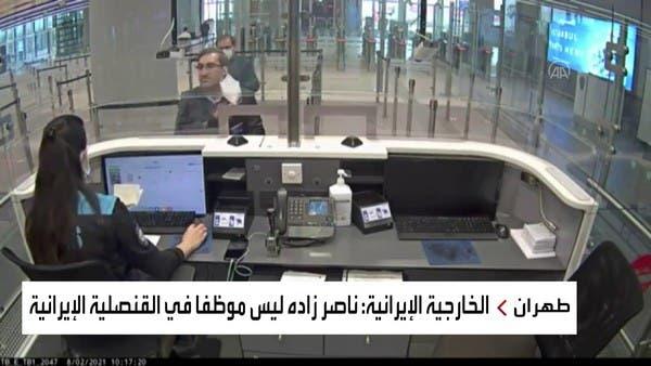 أنقرة  تسرب مشاهد اعتقال دبلوماسي إيراني