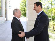 ممثل الرئيس الروسي في سوريا يعمّق جراح بشار الأسد