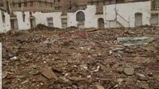 حوثیوں نے صنعا کی قدیم تاریخی مسجد شہید کر دی