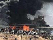 صنعاء.. حرائق ضخمة تلتهم سوقاً سوداء للمشتقات النفطية