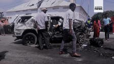 Site of deadly Mogadishu car bomb that killed 3 people