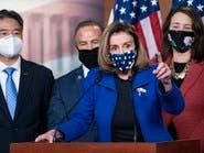 رئيسة مجلس النواب الأميركي تتهم بعض أعضاء مجلس الشيوخ بالجبن