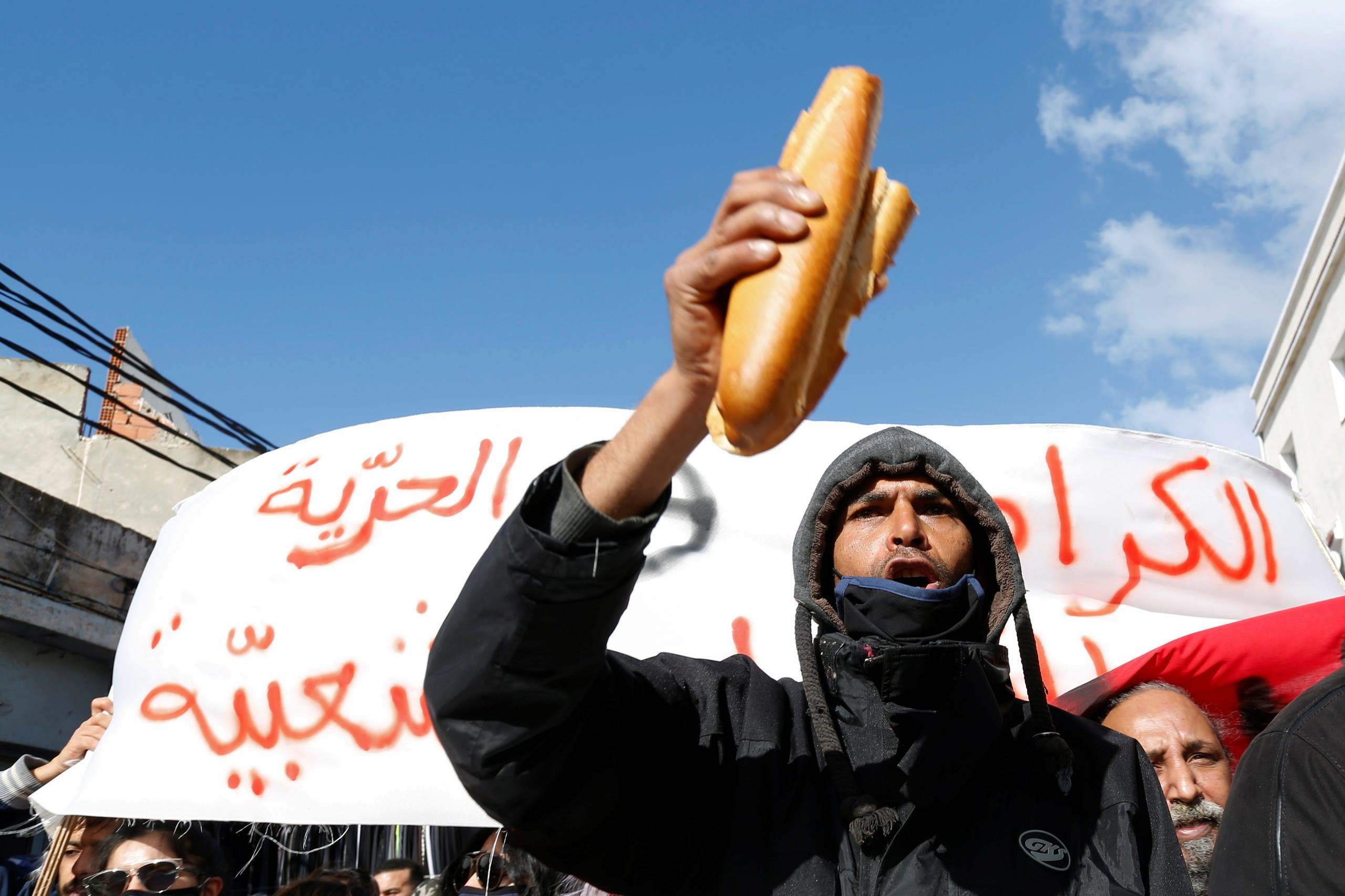من احتجاجات تونس يوم 26 يناير