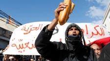 """وضع خطير بتونس.. سعيد """"لو كان النظام رئاسياً لحلت الأزمة"""""""
