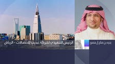 """""""عذيب"""" للعربية: التقدم لرخصة الاتصالات الموحدة ضمن المحاور الاستراتيجية"""