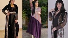"""سعودی فیشن ڈیزائنر خاتون نے """"عسیری لباس"""" کو جدّت سے نواز دیا"""