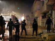 انتهاكات الشرطة التونسية.. شبان شاركوا بالاحتجاجات يروون