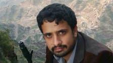 مقتل نجل نائب وزير خارجية الحوثيين في صرواح