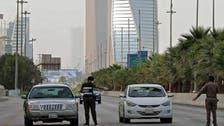 سعودی عرب : احتیاطی اقدامات کی مدت میں 20 روز کی توسیع