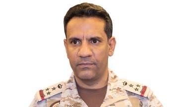 التحالف: تدمير 8 مسيرات أطلقها الحوثيون باتجاه السعودية