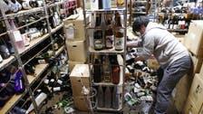 Strong 7.1 magnitude earthquake hits off coast of Japan's Fukushima
