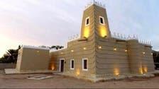 سعودی ولی عہد کے ایما پر نجران میں مسجد ابوبکر الصدیق کی تجدید مکمل