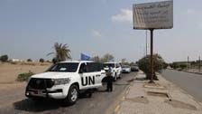اليمن: بعثة الأمم المتحدة بالحديدة رهينة لدى الحوثيين