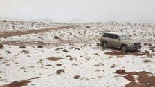 قطبی تودے کی سعودی عرب کی سمت حرکت، آئندہ بدھ سے برف باری کا امکان