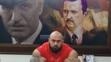 أبو عضلات يثير جدلاً سورياً.. ضياء الأسد أم موسى؟