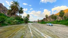 ''غُنْما'' سعودی عرب میں منفرد ارضیاتی خواص کی حامل وادی