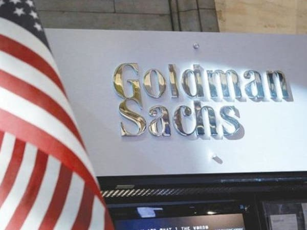 غولدمان ساكس تعود إلى تداول العملات المشفرة