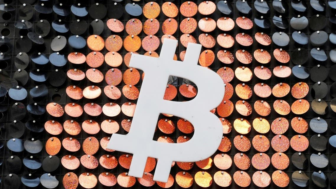 The logo of the Bitcoin digital currency is seen in a shop in Marseille, France. (Reuters)