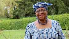 Nigeria's Okonjo-Iweala becomes first woman to head world trade body