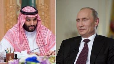 گفتگوی رئیسجمهوری روسیه و ولیعهد سعودی درباره اوپکپلاس