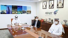 UAE's ADNEC signs MoU with Israel's Expo Tel Aviv
