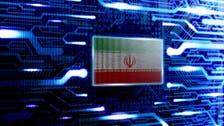 """للقمع والتعتيم.. إيران تكشف عن خطط """"مواجهة"""" الإنترنت"""