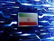 """إيران تكشف عن خطط """"مواجهة"""" الإنترنت العالمي"""