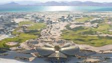 کورل بلوم میں 18 ہولز کا گالف کورس عالمی میدانوں میں سرفہرست ہوگا