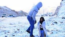 سعودی عرب: 'جبل اللوز' میں درجہ حرات نقطہ انجماد سے نیچے جانے کا امکان