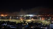 Mortars land near Erbil airport, Iraqi Kurdish security sources say