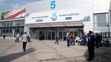 Kuwait approves 'Ronapreve' antibody drug for COVID-19