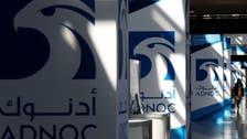 أدنوك الإماراتية تعدل سعر خام مربان لشهر مارس