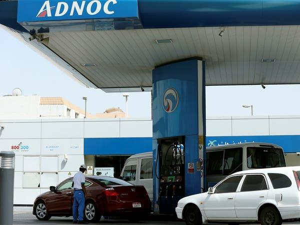 """""""أدنوك للتوزيع"""" تقرر الاستحواذ على 20 محطة وقود في السعودية"""