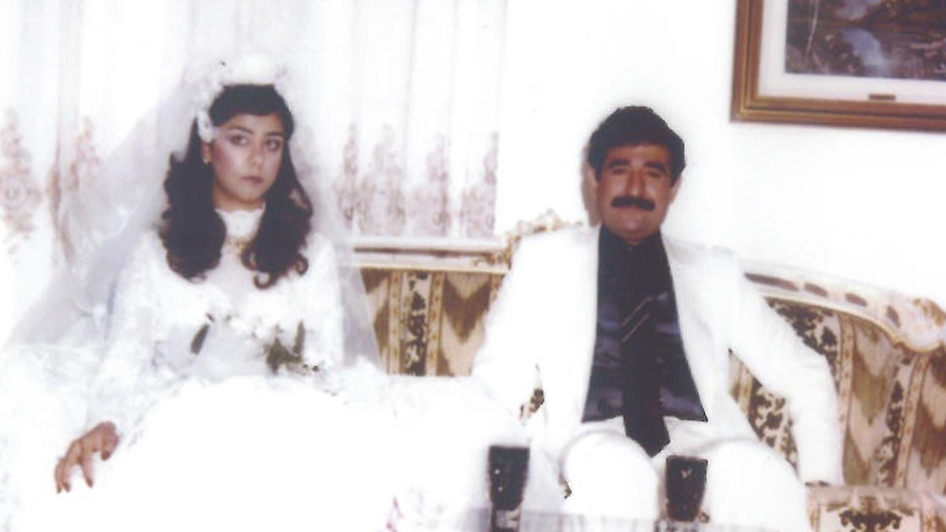 رغد صدام حسين وزوجها