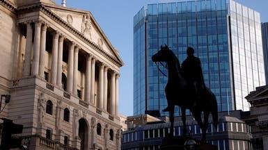"""""""بنك إنجلترا"""" يخطط للانفصال عن الاتحاد الأوروبي بقواعد أكثر صرامة"""
