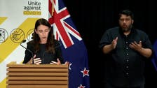 New Zealand PM Ardern says first vaccines have arrived