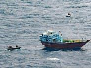 البحرية الأميركي: ضبط أسلحة خلال تهريبها قبالة الصومال
