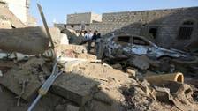 Houthi missiles hit key city in Yemen, killing three people, including child