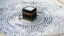 کووِڈ-19: سعودی عرب اس سال بھی ''خصوصی حالات'' میں حج کا انتظام کرے گا