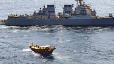 أميركا تضبط أسلحة قبالة الصومال.. وترجيحات بأن وجهتها اليمن