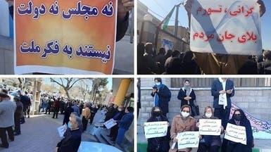 تقرير يسلط الضوء على أسباب اتساع احتجاجات المتقاعدين في إيران