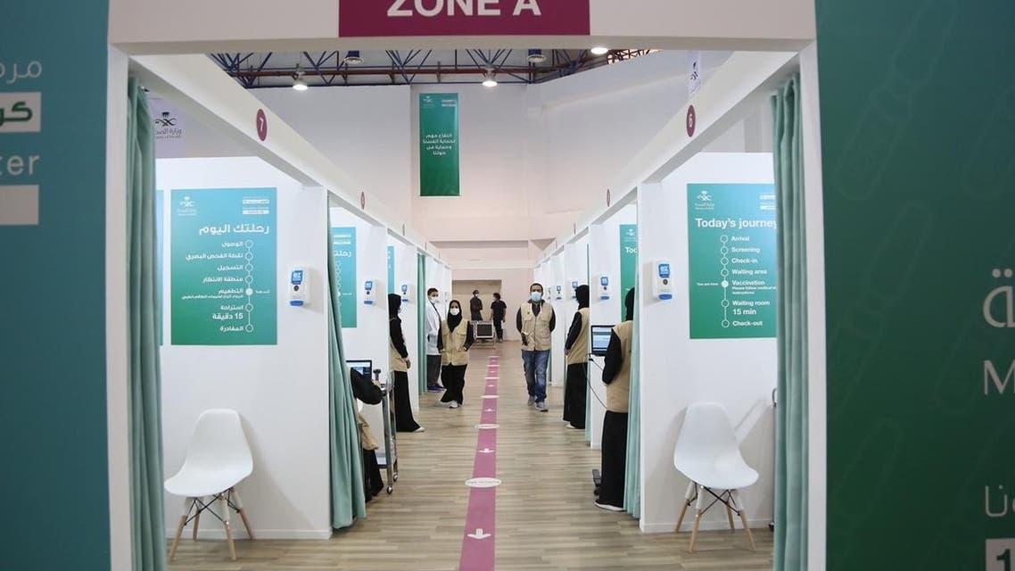 السعودية كورونا لقاح لقاحات مكة مركز لقاحات جامعة أم القرى
