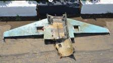 خمیس مشیط کی سمت بھیجا گیا حوثیوں کا دھماکا خیز ڈرون طیارہ تباہ کر دیا: عرب اتحاد