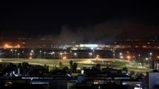 اربیل میں راکٹ حملہ؛سعودی عرب،امریکا،اقوام متحدہ اوربرطانیہ کی شدید الفاظ میں مذمت