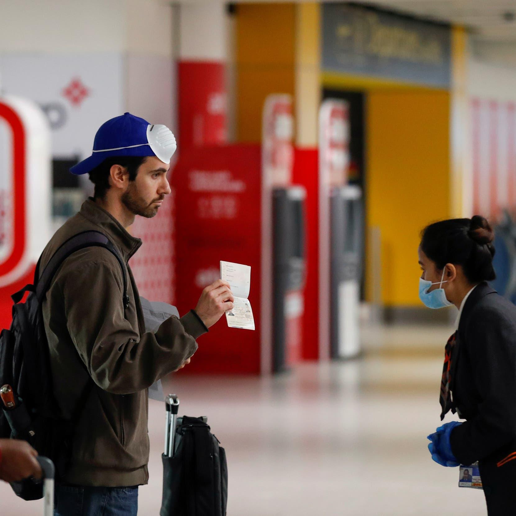 جواز سفر كورونا الأوروبي يعترف بـ 4 لقاحات فقط