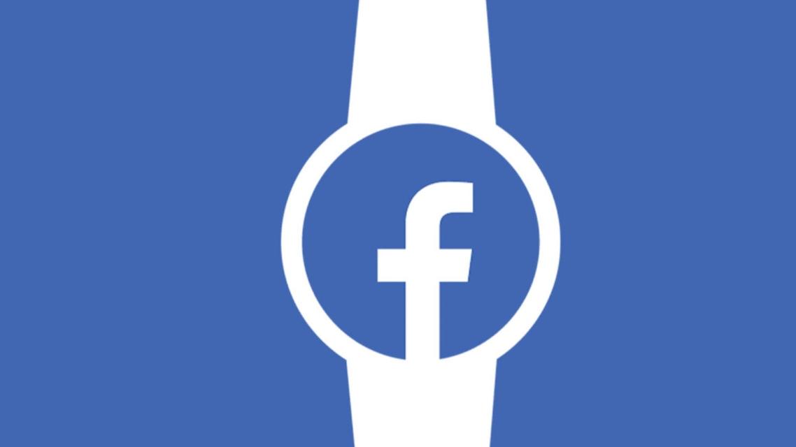 فیسبوک ساعت هوشمند میسازد