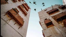 جدہ کی تاریخی عمارتیں قدیم الرواشین طرز تعمیر کا شاہکار!