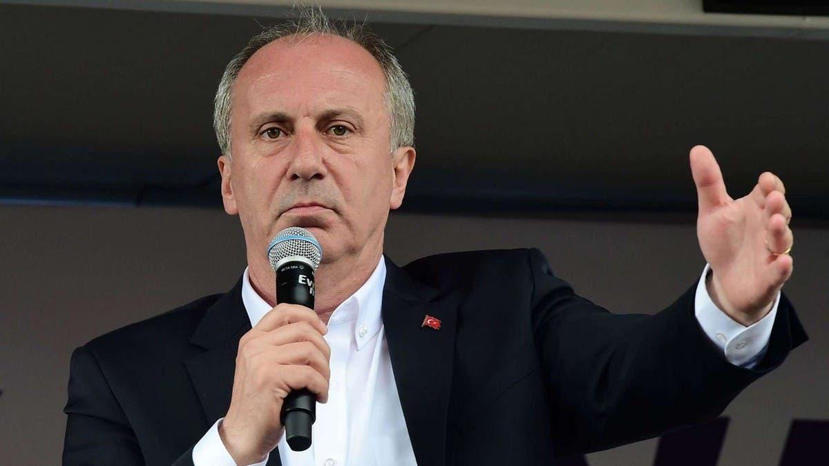 أردوغان يستثمر استقالة محرم إينجه للتغطية على انهيار حزبه
