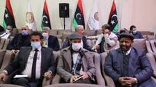 بدء جلسة صبراتة بنصاب قانوني.. تغيير رئاسة برلمان ليبيا على الطاولة